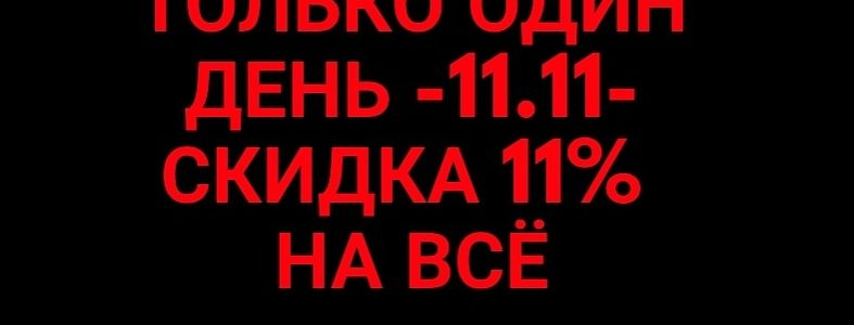 IMG_20191110_121144_978